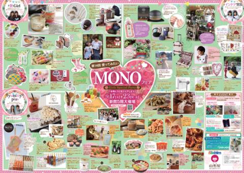 m_mono-pdf