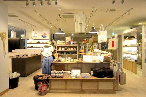 shop_marunouchi_main-thumb-1260x840-3 (1)
