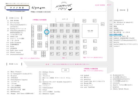 layout_kamimizuen