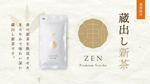 top-zen