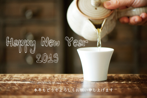 everyday年賀状2019web