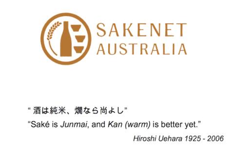 sakenet_topのコピー
