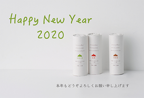 everyday年賀状2020web用