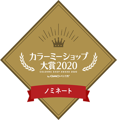 award2020_badge400