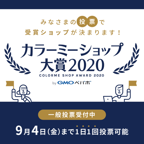 award2020_instagram