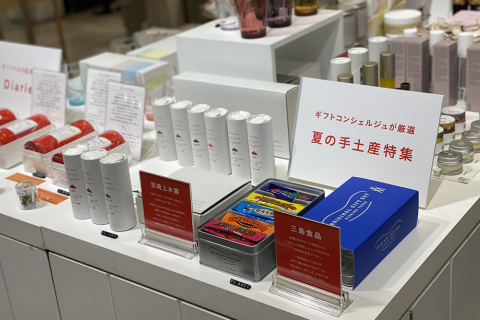 ginza-popup1